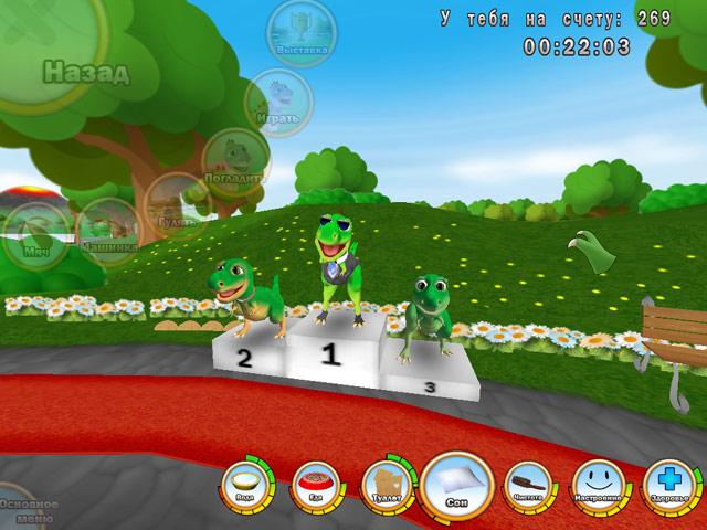 Игра любимчики скачать на телефон | peatix.