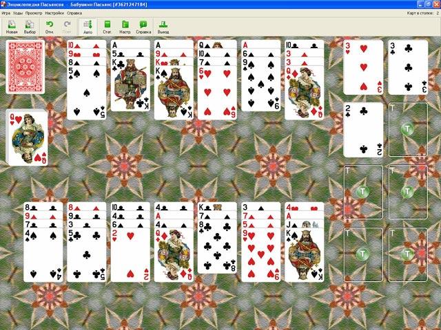 Король Покера Ключ