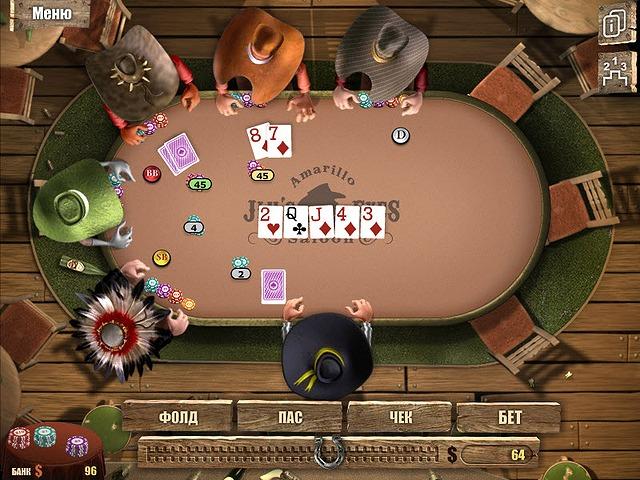 Король покера ключ скачать