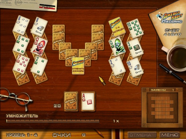 Eva new com jewel able get access is instructions; play download free quest for solitaire pc