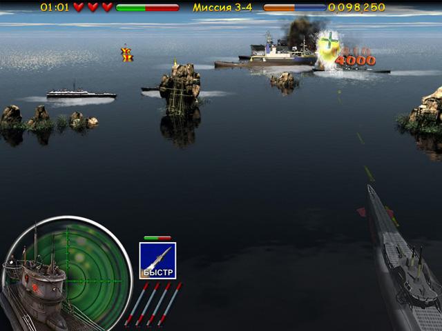 Скачать ключ морской бой подводная война ключ