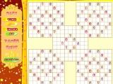 flash игра Samurai Sudoku