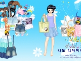 Gaya Flip Flop Dress Up