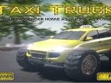 Flash เกม รถบรรทุกรถแท็กซี่