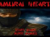 flash игра Samurai heart 2