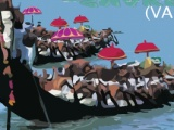 flash игра Snake Boat Race