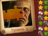 A Christmas Carol: Gober Natal Mainan