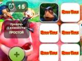 Dino Time: Memory Game