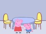 Pink Pig. Decorate room