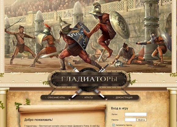 Gladiadors