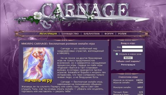 Carnage Carnage
