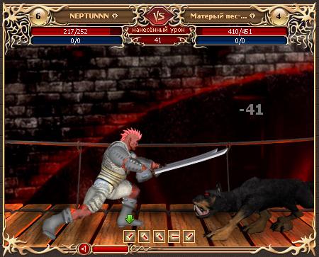 Легенда наследие драконов онлайн