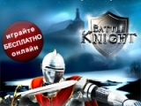 онлайн игра BattleKnight